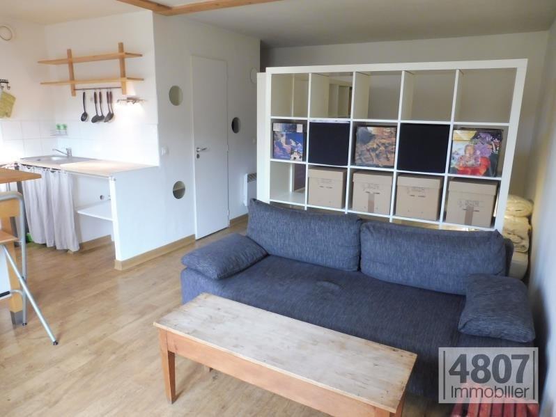 Vente appartement Saint gervais les bains 145000€ - Photo 3