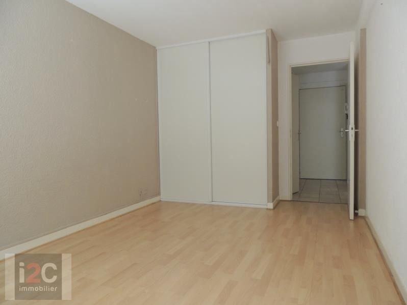 Vendita appartamento Ferney voltaire 285000€ - Fotografia 5