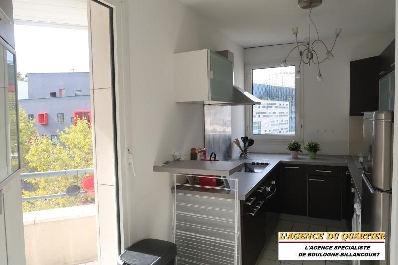 Locação apartamento Boulogne billancourt 1500€ CC - Fotografia 3