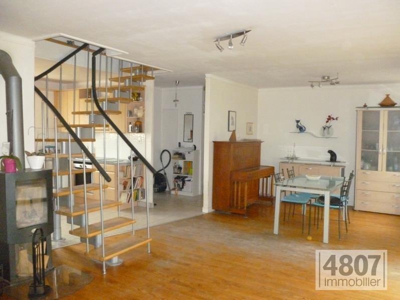 Vente de prestige maison / villa St julien en genevois 599000€ - Photo 3