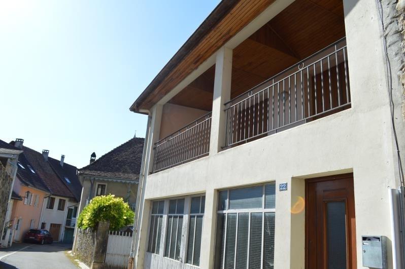 Vente maison / villa Yenne 58000€ - Photo 6
