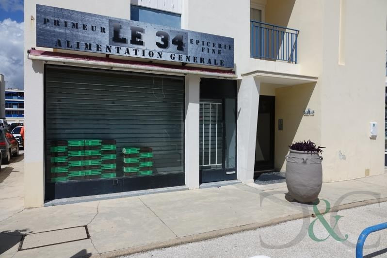 Vente fonds de commerce boutique Le lavandou 210 000€ - Photo 8