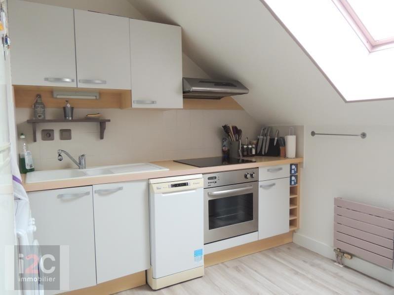 Venta  apartamento Prevessin-moens 337000€ - Fotografía 3