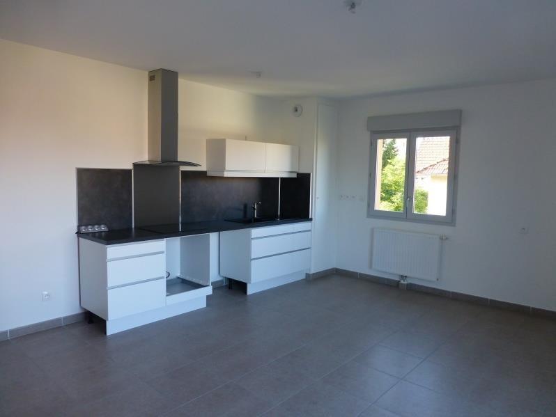 Location appartement Roanne 671€ CC - Photo 1