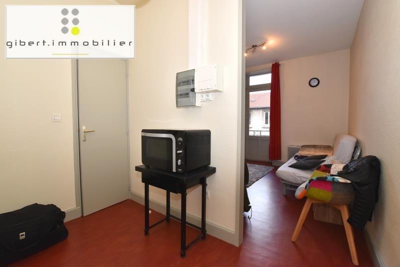 Vente appartement Chadrac 39900€ - Photo 5