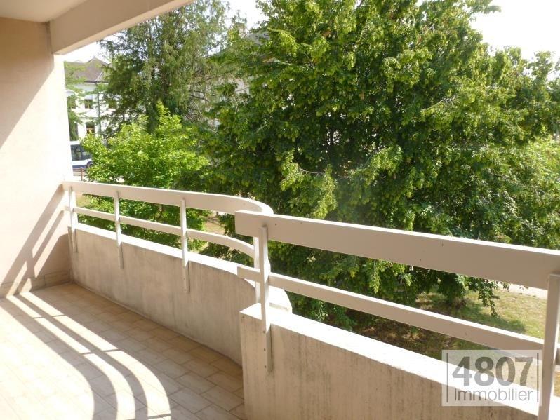 Vente appartement Saint julien en genevois 340000€ - Photo 1