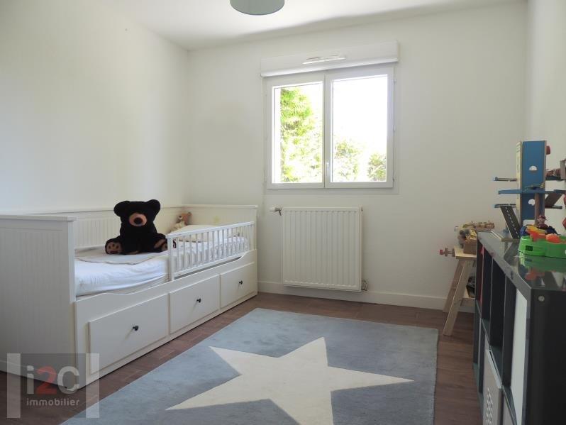 Vente appartement Prevessin-moens 355000€ - Photo 8