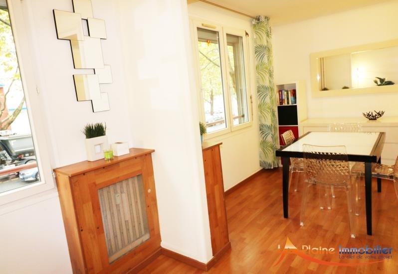 Vente appartement St ouen 319900€ - Photo 2