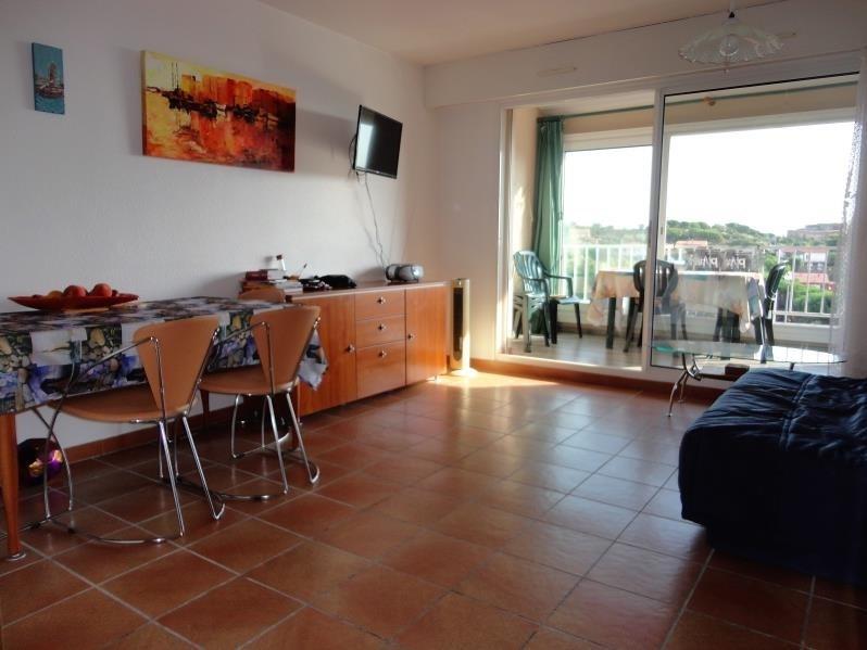 Sale apartment Collioure 199500€ - Picture 8