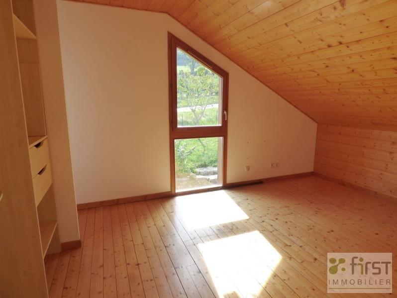 Venta  casa Trevignin 296000€ - Fotografía 4