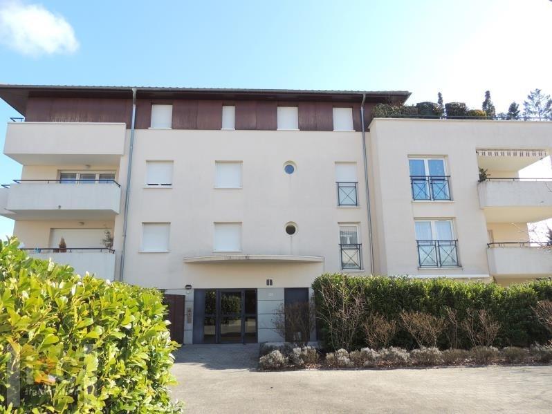 Rental apartment Prevessin-moens 1100€ CC - Picture 1