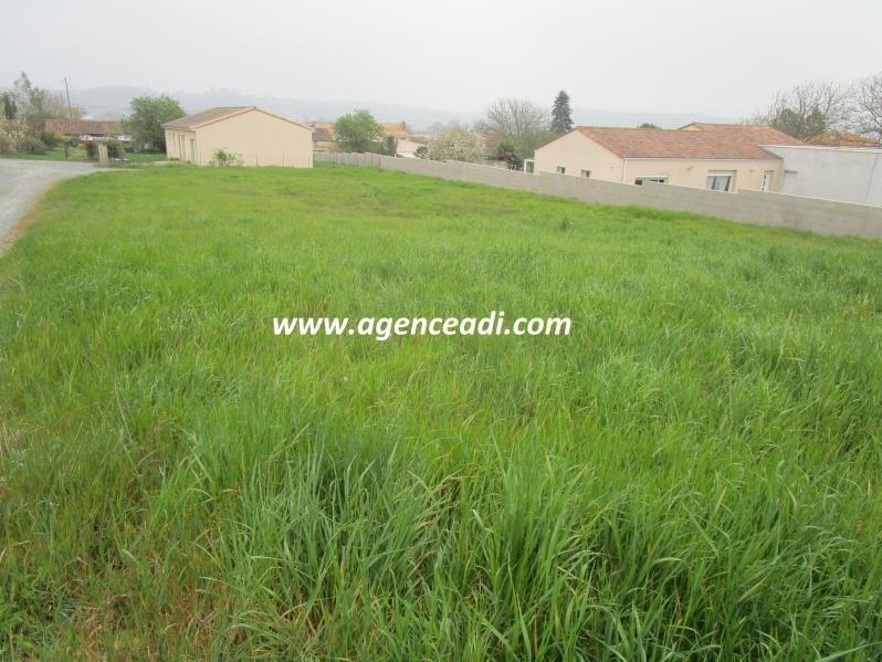 Vente terrain St maixent l ecole 61600€ - Photo 1