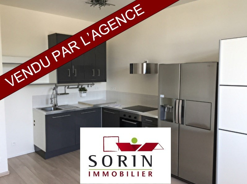 Vente appartement Laval 160 890€ - Photo 1