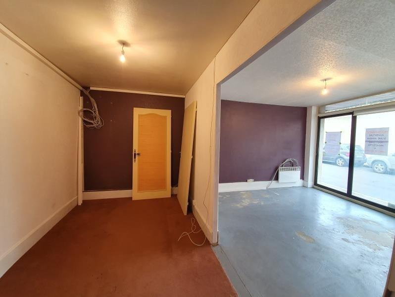 Rental office Aubigny sur nere 585€ HT/HC - Picture 3