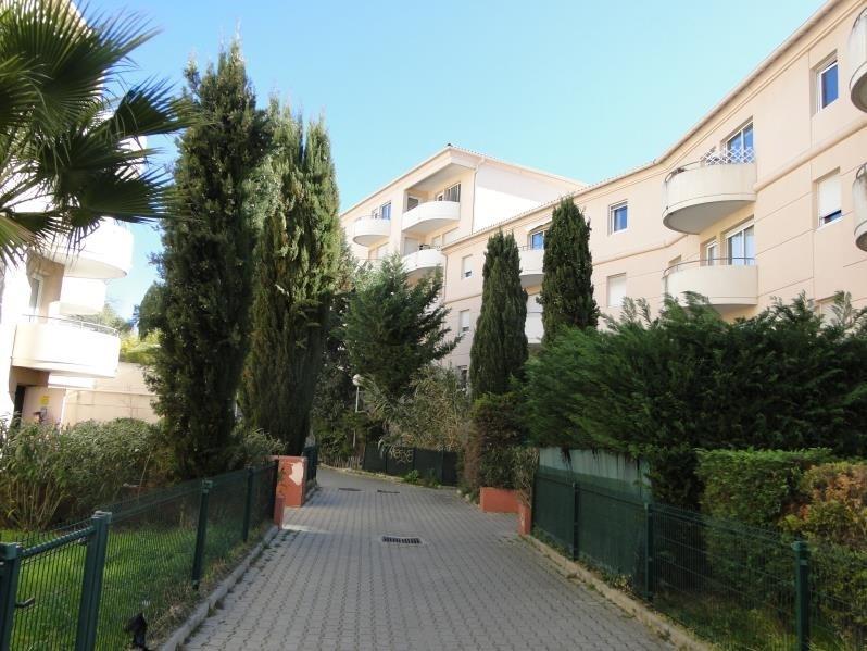 Vente appartement Montpellier 112500€ - Photo 3