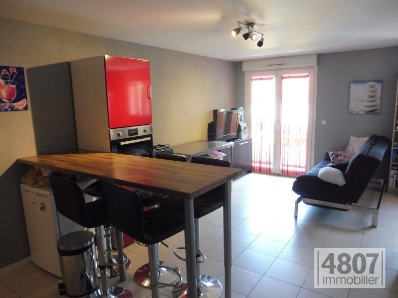 Vente appartement Sallanches 112000€ - Photo 2