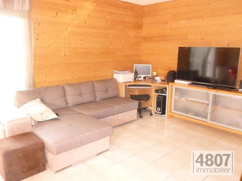 Vente appartement Scionzier 179000€ - Photo 2
