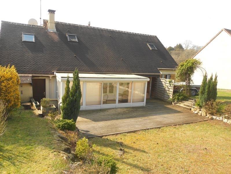 Vente maison / villa Provins 228000€ - Photo 11