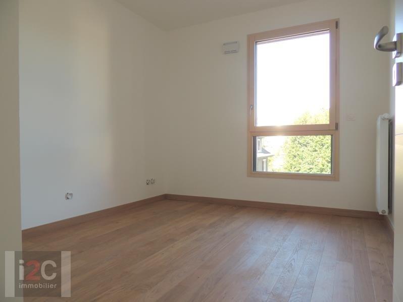 Venta  apartamento Ferney voltaire 539000€ - Fotografía 6
