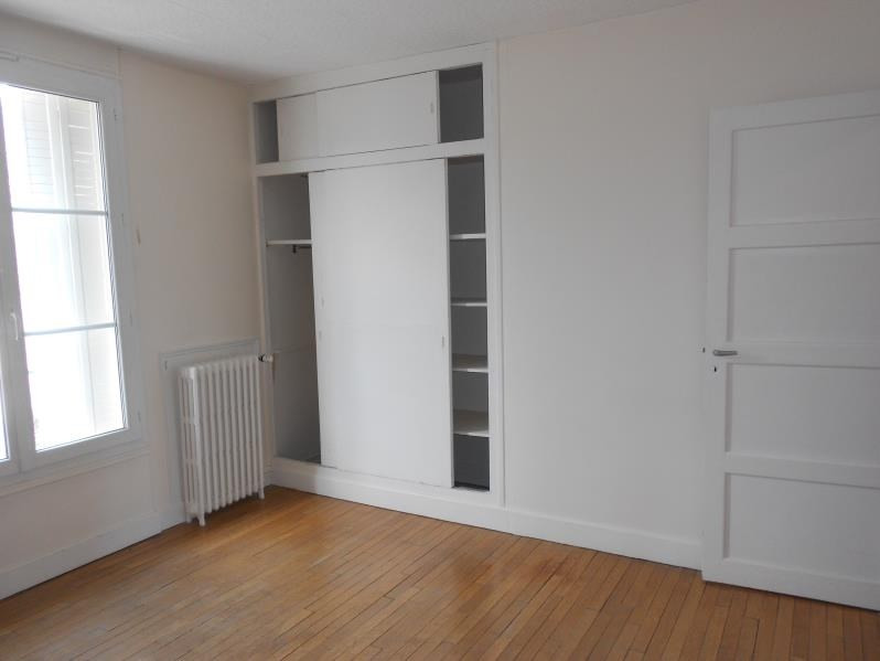 Location appartement Provins 750€ CC - Photo 1