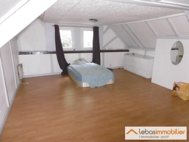 Vendita casa Luneray 200400€ - Fotografia 3