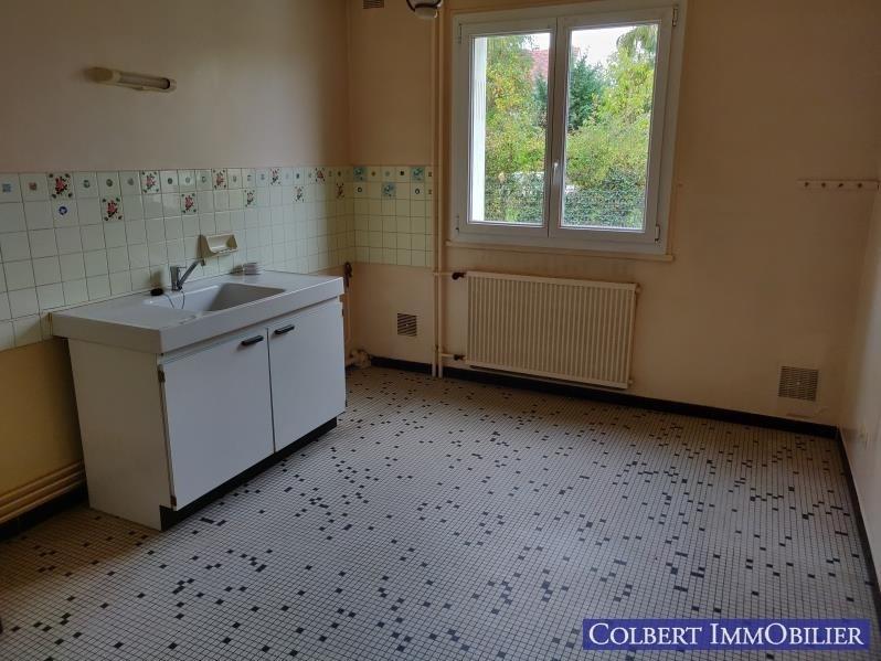 Venta  apartamento Auxerre 97500€ - Fotografía 2