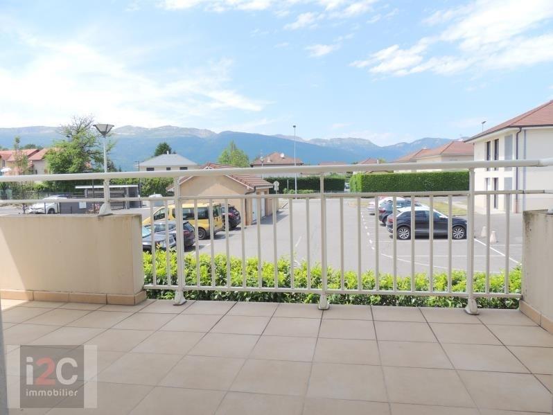 Vendita appartamento Ornex 340000€ - Fotografia 1