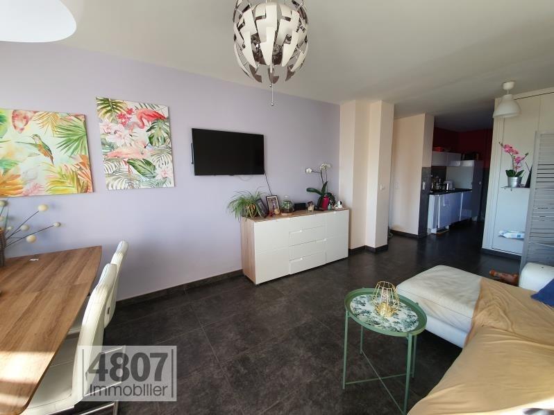 Vente appartement Annemasse 234000€ - Photo 2