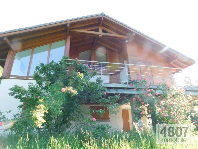 Location maison / villa Bonneville 1405€ CC - Photo 1