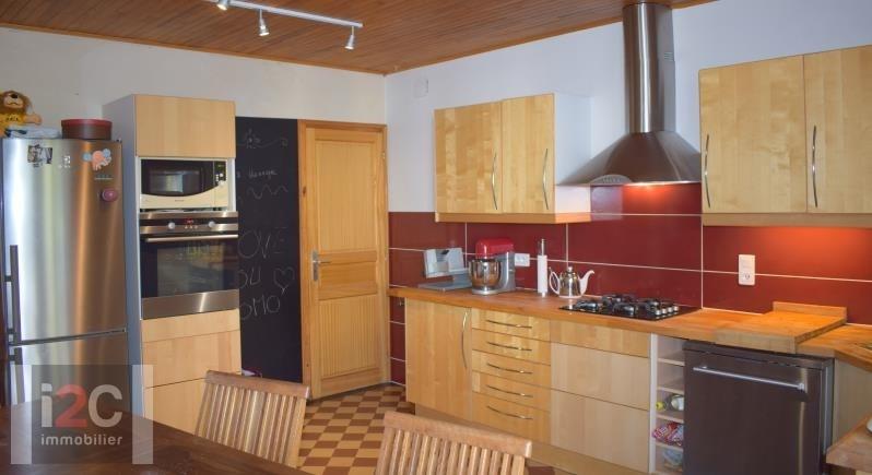 Venta  casa Peron 480000€ - Fotografía 2