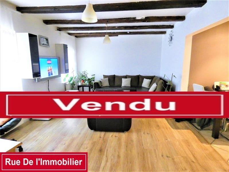 Vente maison / villa Wasselonne 147900€ - Photo 1