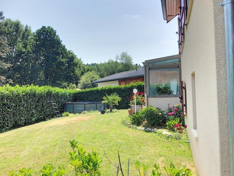 Sale house / villa St alban de montbel 379000€ - Picture 7