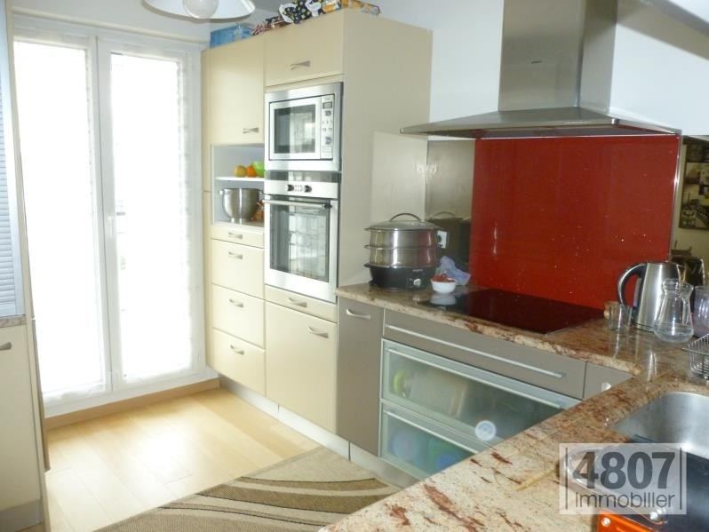 Vente de prestige appartement Saint julien en genevois 655 000€ - Photo 2