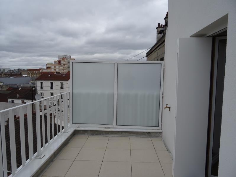 Rental apartment Aubervilliers 1584€ CC - Picture 10