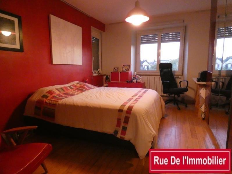 Vente appartement Saverne 201285€ - Photo 2