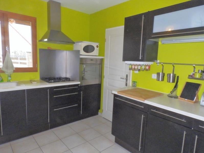Venta  casa Aubigny 149800€ - Fotografía 2