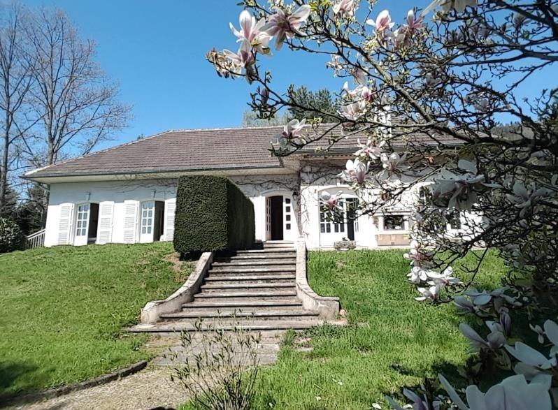 Vente maison / villa Nayemont les fosses 212000€ - Photo 1