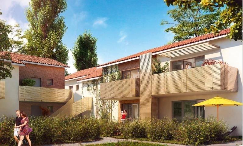 Vente appartement Toulouse 182500€ - Photo 2