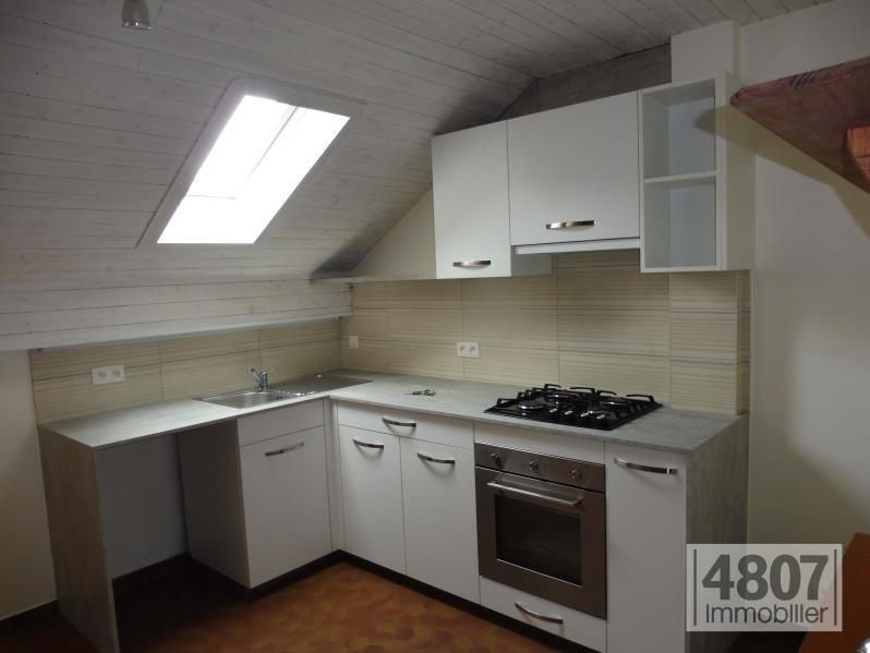 Location appartement Sallanches 810€ CC - Photo 3