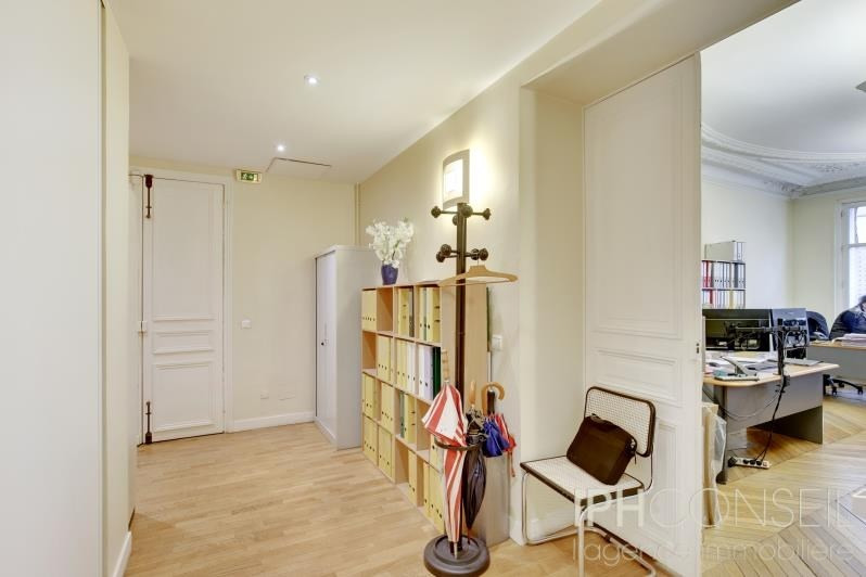Vente de prestige appartement Paris 16ème 1 575 000€ - Photo 7