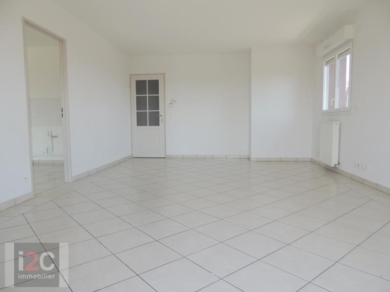 Venta  apartamento Prevessin-moens 505000€ - Fotografía 4