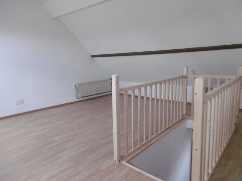 Sale house / villa Aubigny au bac 149500€ - Picture 5