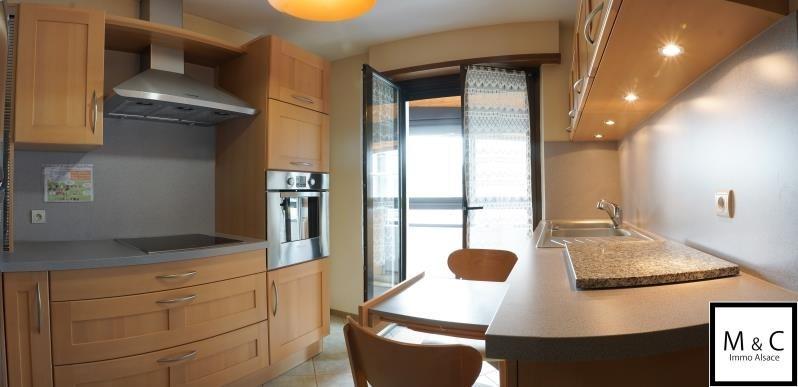 Sale house / villa Lobsann 288400€ - Picture 3