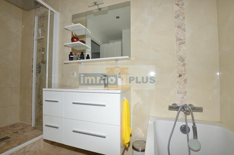 Vente appartement Bois d'arcy 199000€ - Photo 1