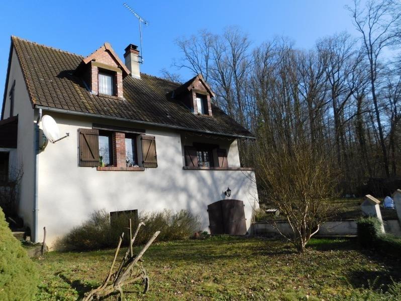 Vente maison / villa Vendome 151000€ - Photo 1