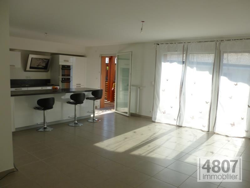 Vente appartement St julien en genevois 475 000€ - Photo 4