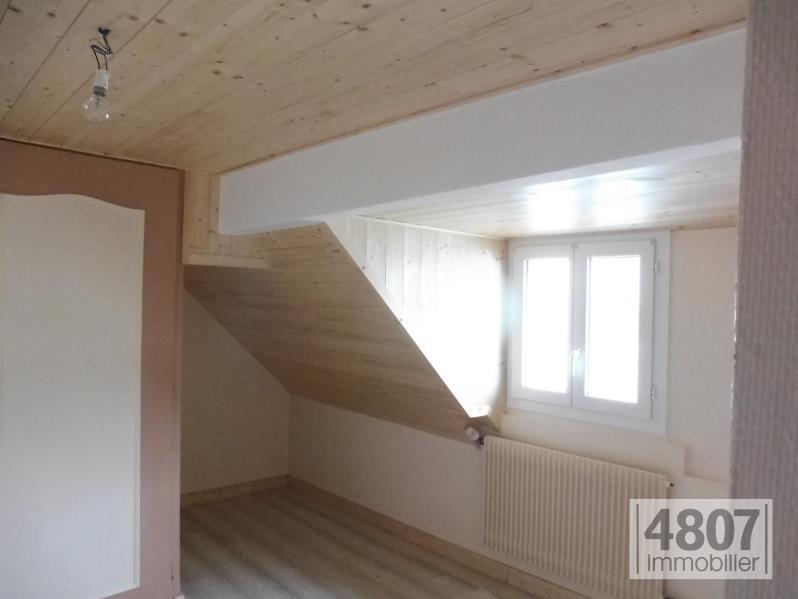 Location appartement Passy 759€ CC - Photo 3