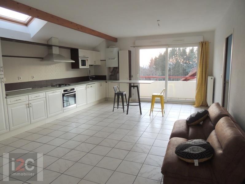 Venta  apartamento Chevry 318000€ - Fotografía 4