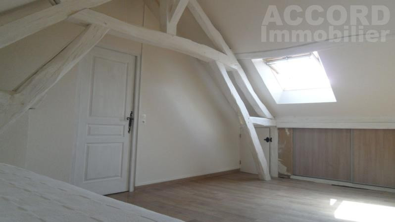 Vente maison / villa Lesmont 118 000€ - Photo 5