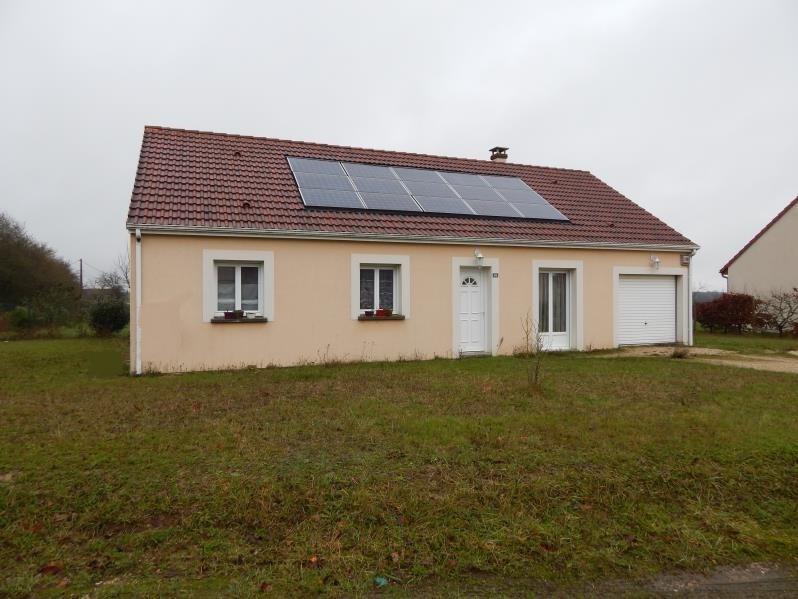 Vente maison / villa Vendome 158000€ - Photo 1